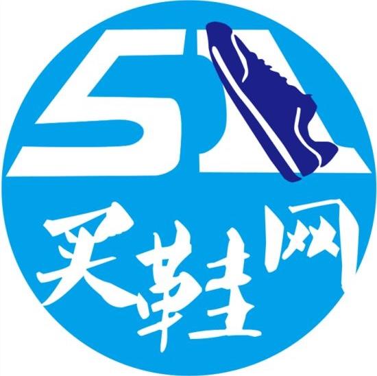 51买鞋网